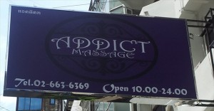 Addict Massage Bangkok 2 sexybangkok