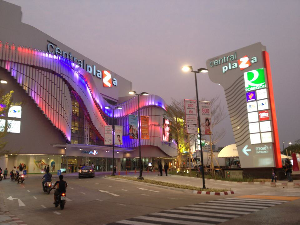 central plaza udon